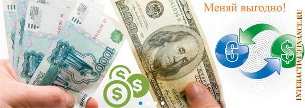 отзывы про interactive finance